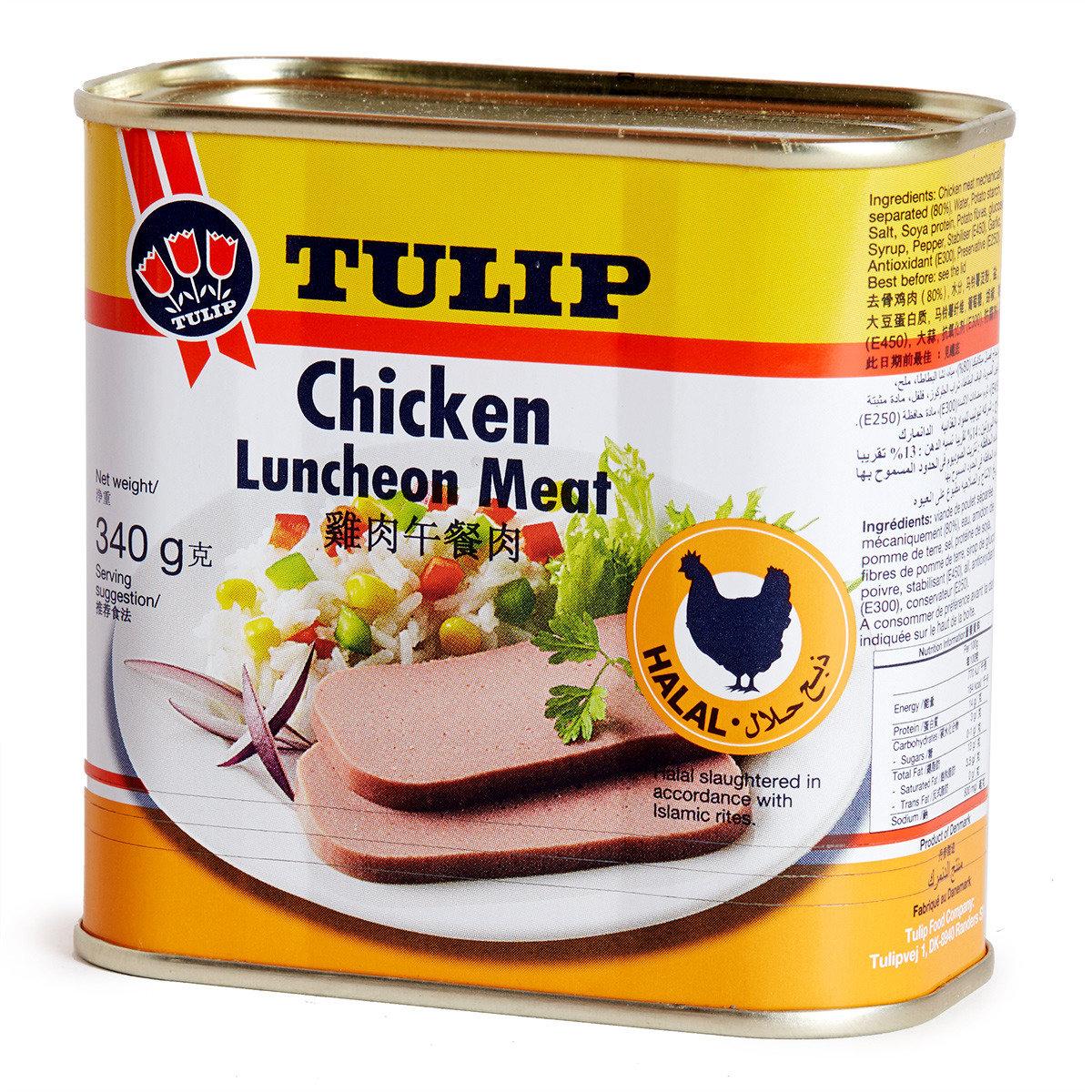 雞肉午餐肉