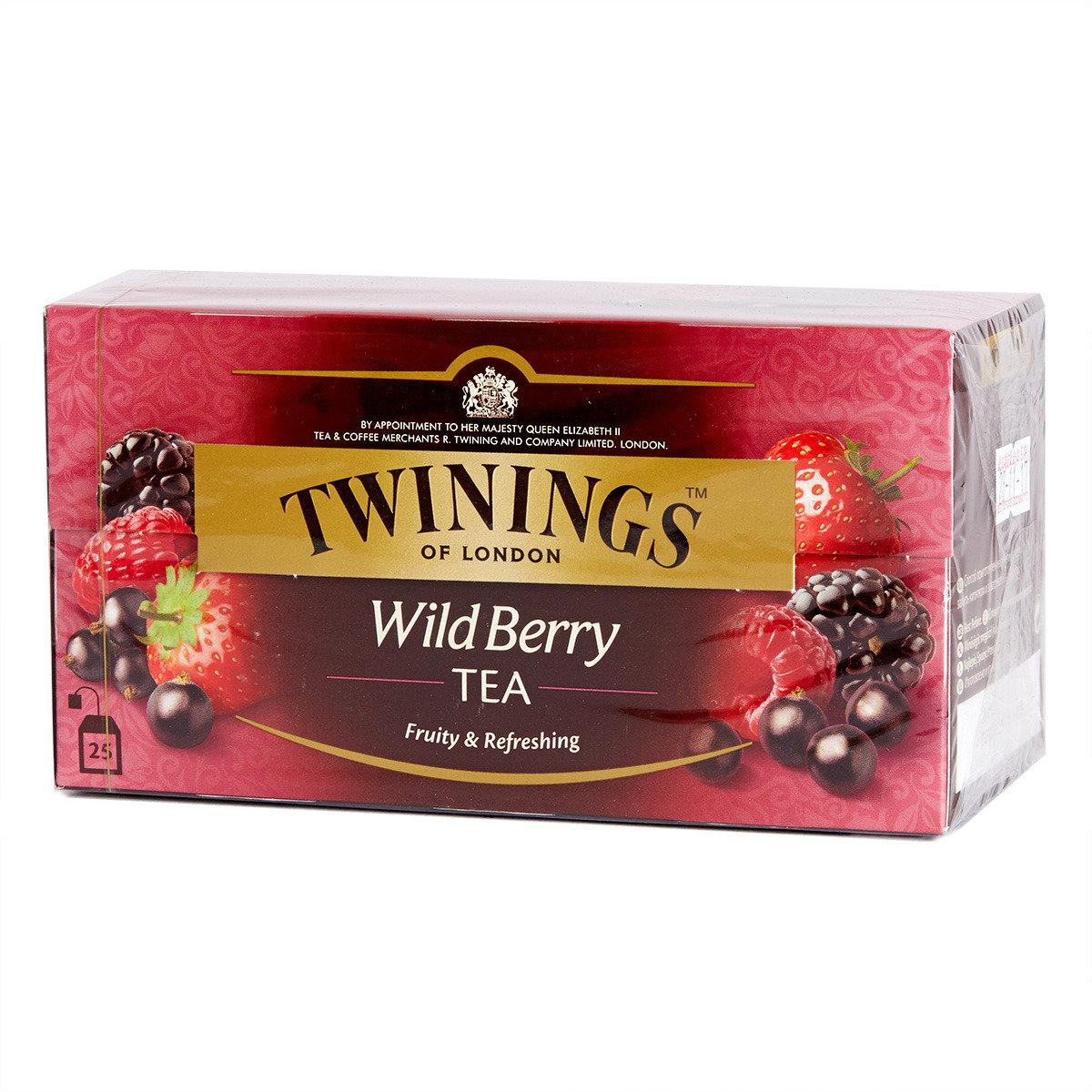綜合野莓果香紅茶