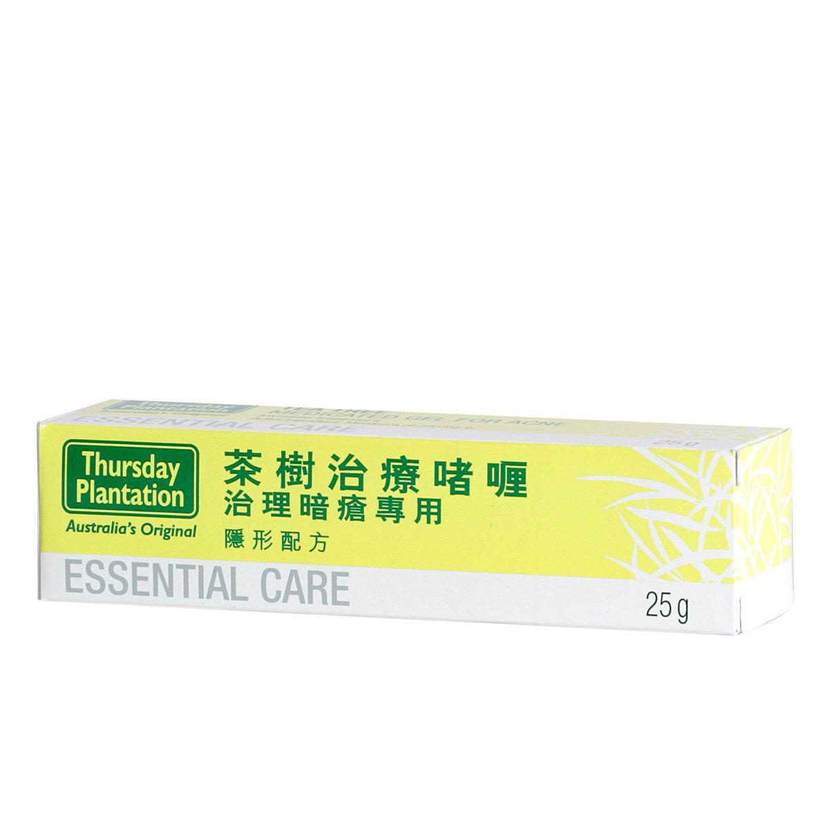 茶樹治療啫喱(治理暗瘡專用)