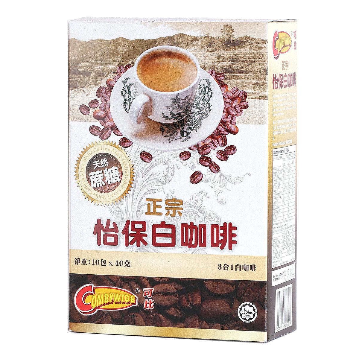 正宗怡保白咖啡 (天然蔗糖)