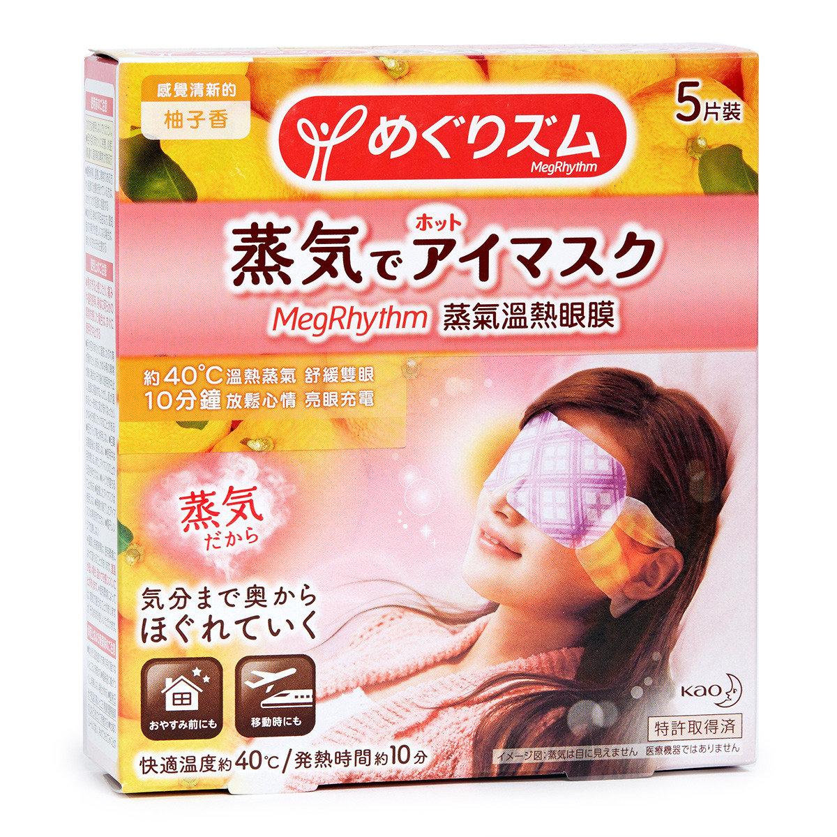 MegRhythm - 蒸氣溫熱眼膜-柚子香