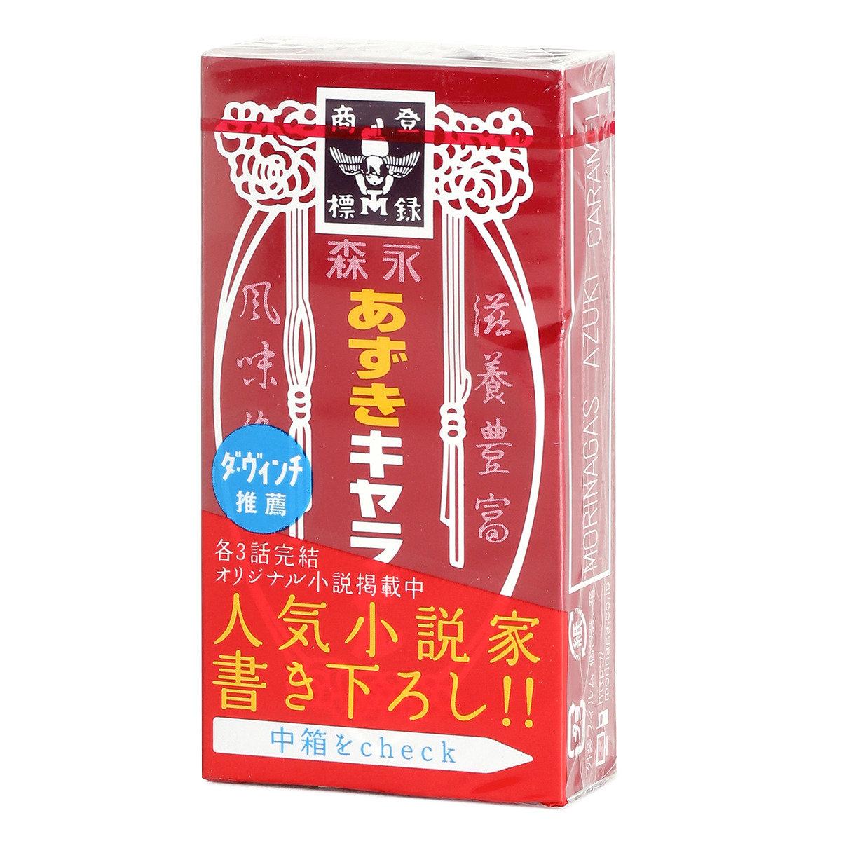 紅豆軟糖(小盒)