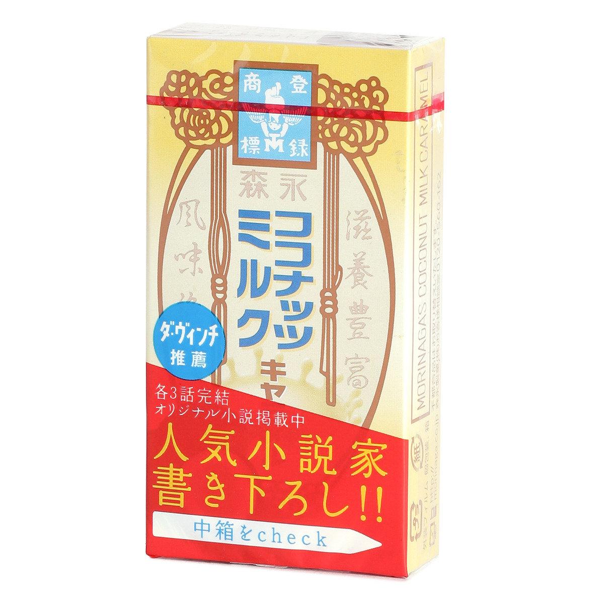 椰子味軟糖(小盒) (賞味期限:29.05.2016)