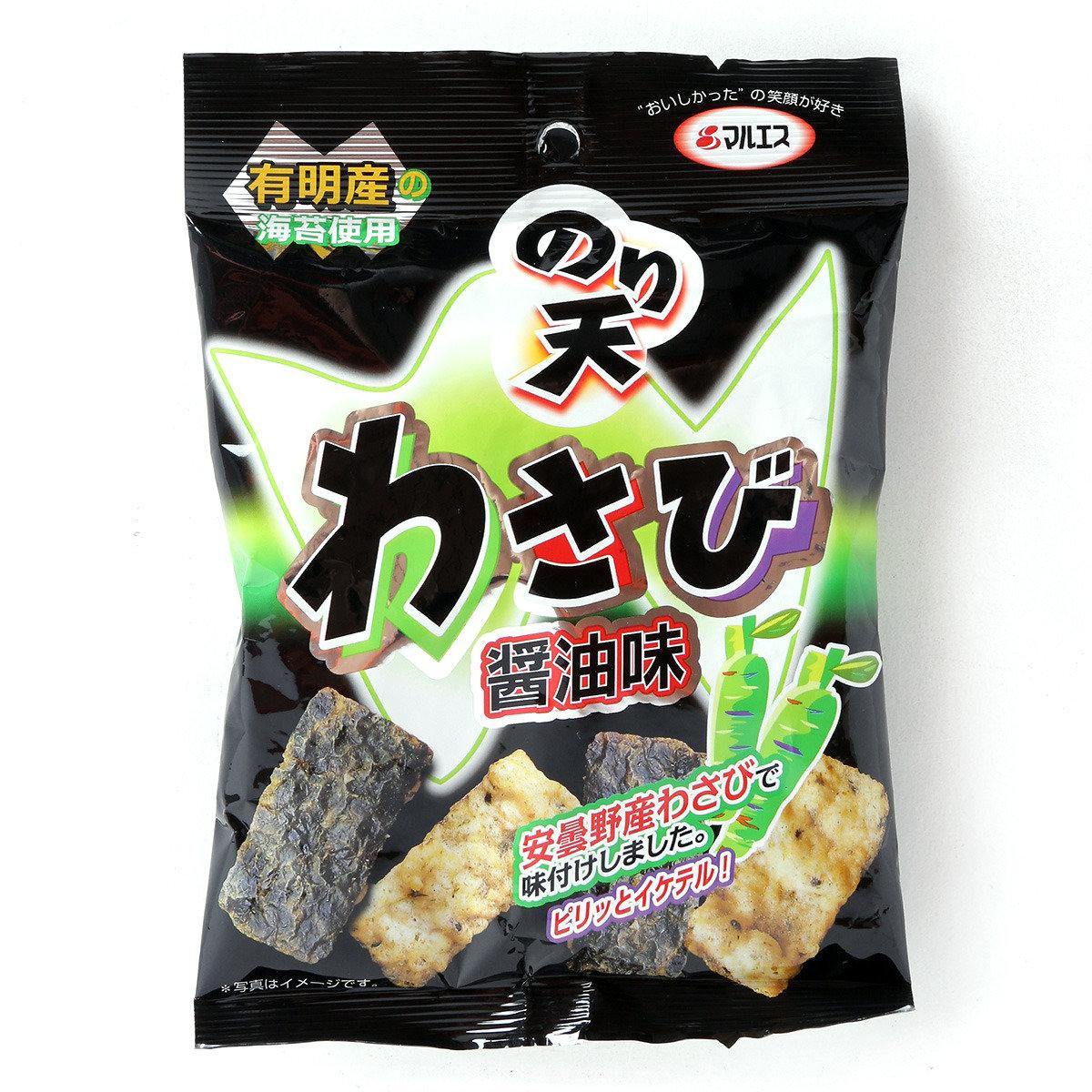 紫菜天婦羅(芥辣醬油味)