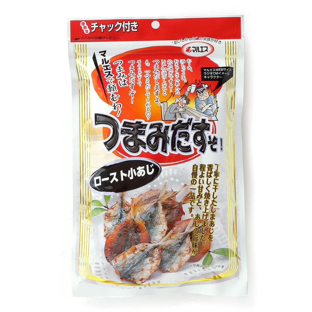 金裝干燒竹莢魚(大)