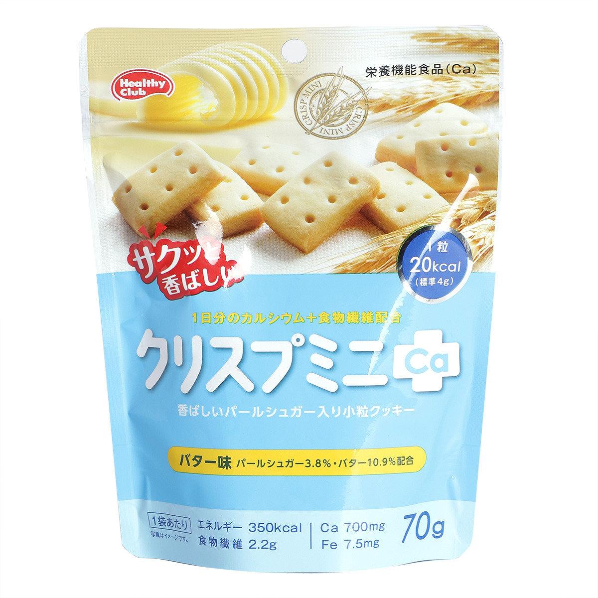 迷你營養餅易拉袋(牛油)