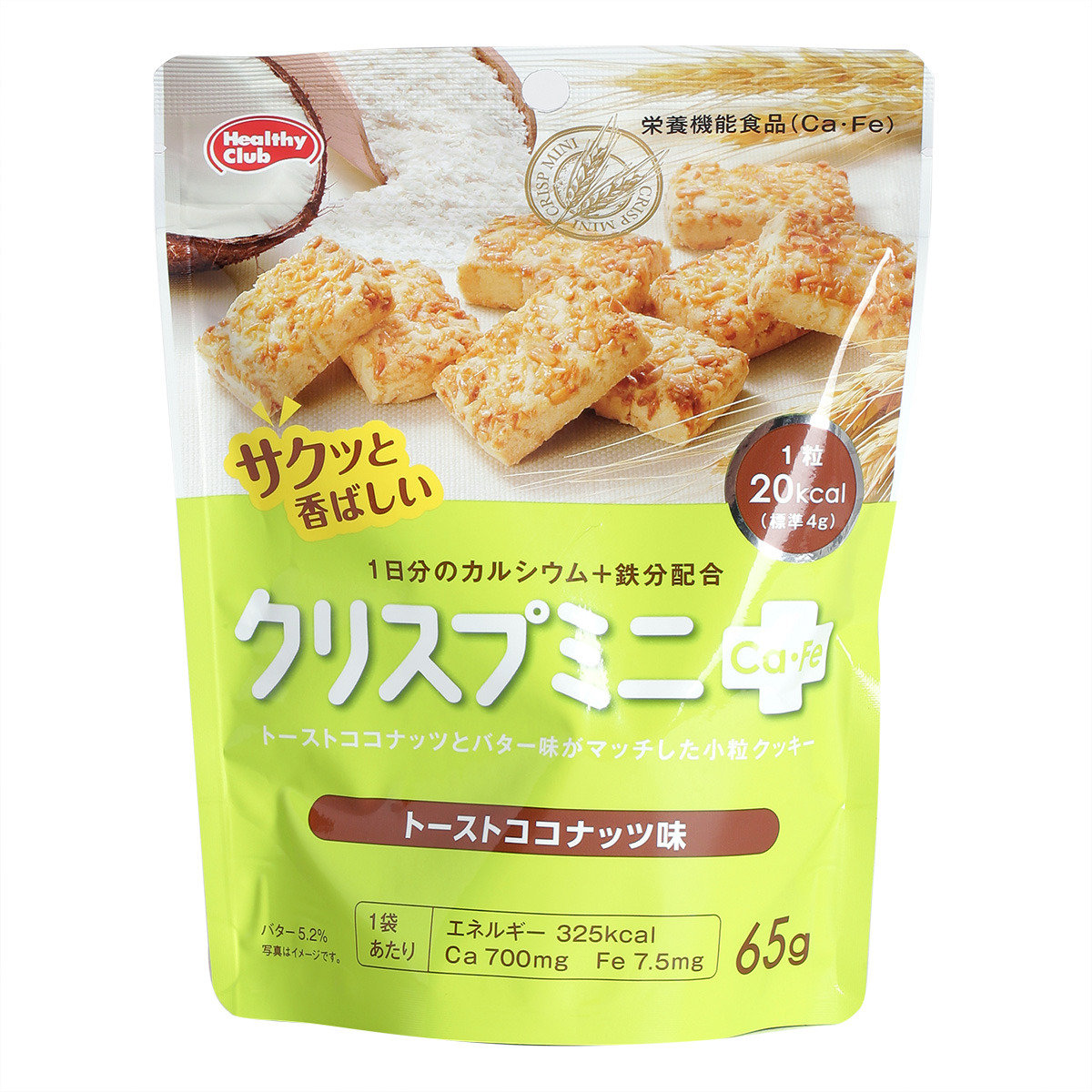 迷你營養餅易拉袋(椰子味)
