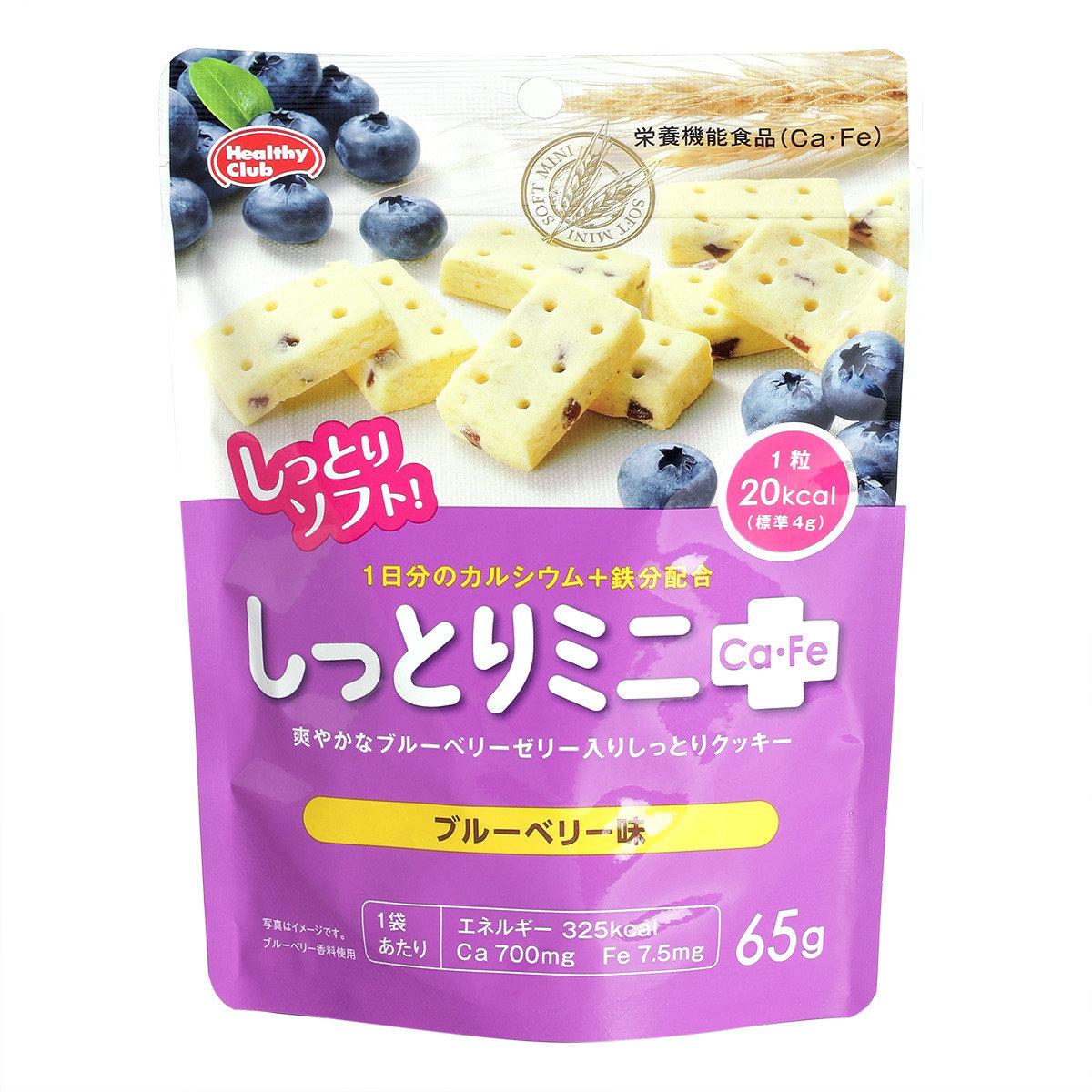 迷你營養餅易拉袋(藍莓味)