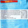 營養餅袋裝(北海道牛油)