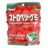草莓味軟糖