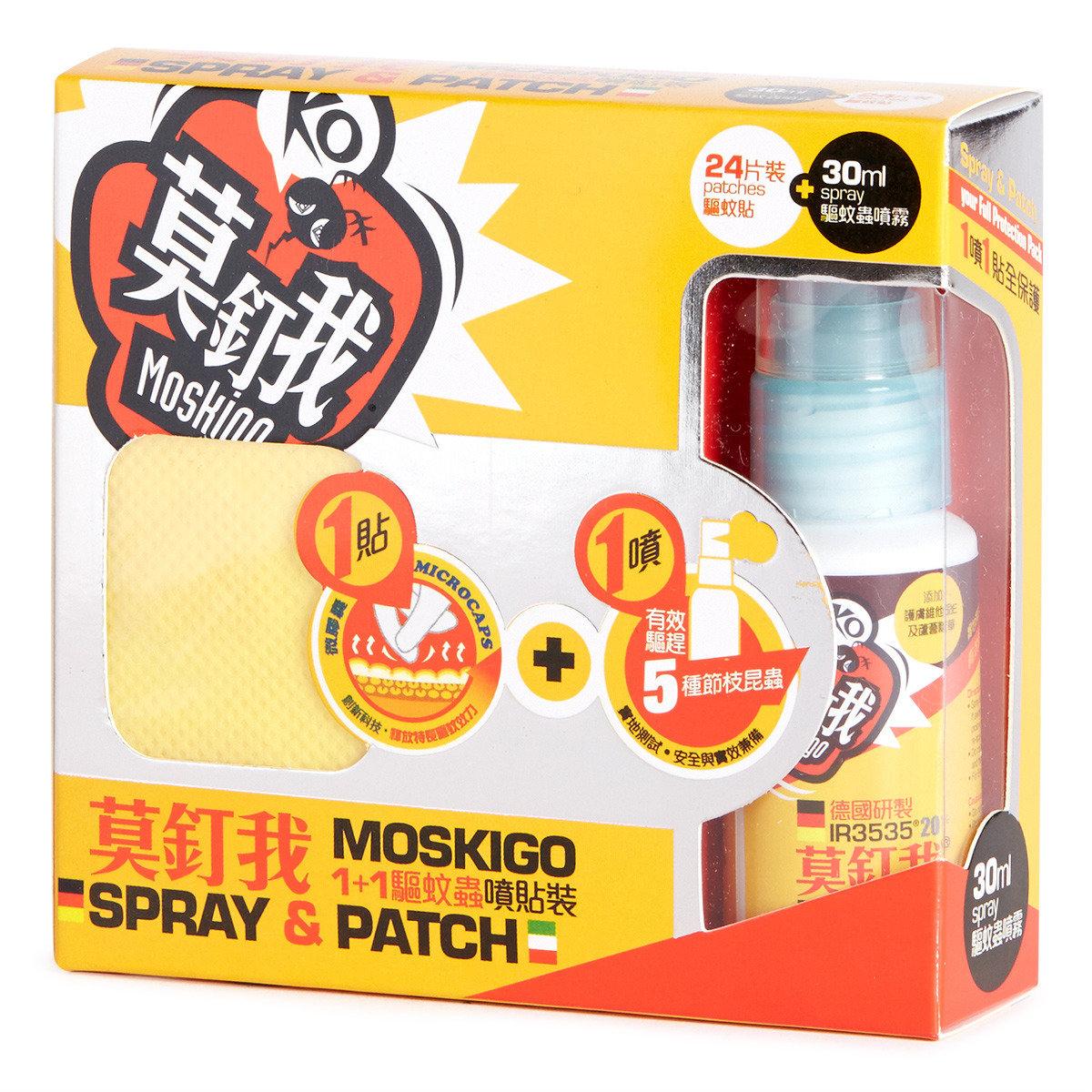 1+1驅蚊蟲噴貼裝