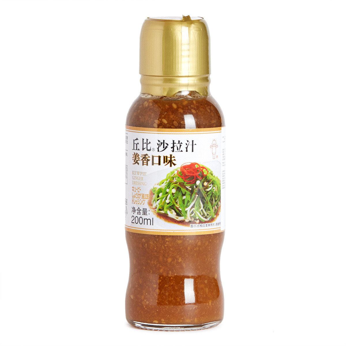沙拉汁 - 姜香口味