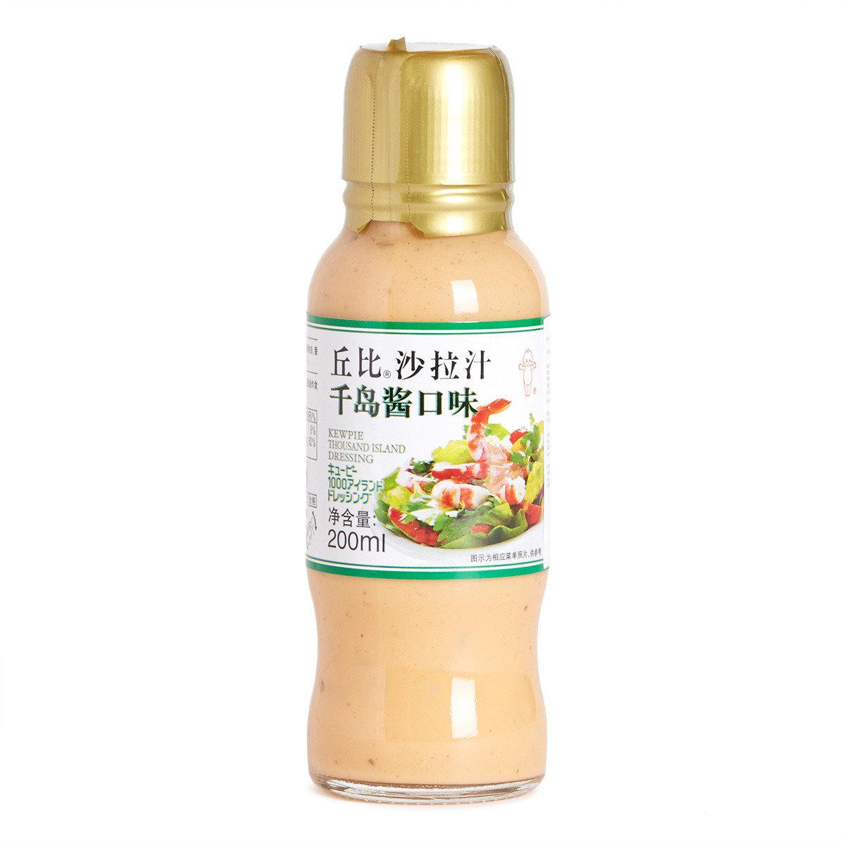 沙拉汁 - 千島醬口味