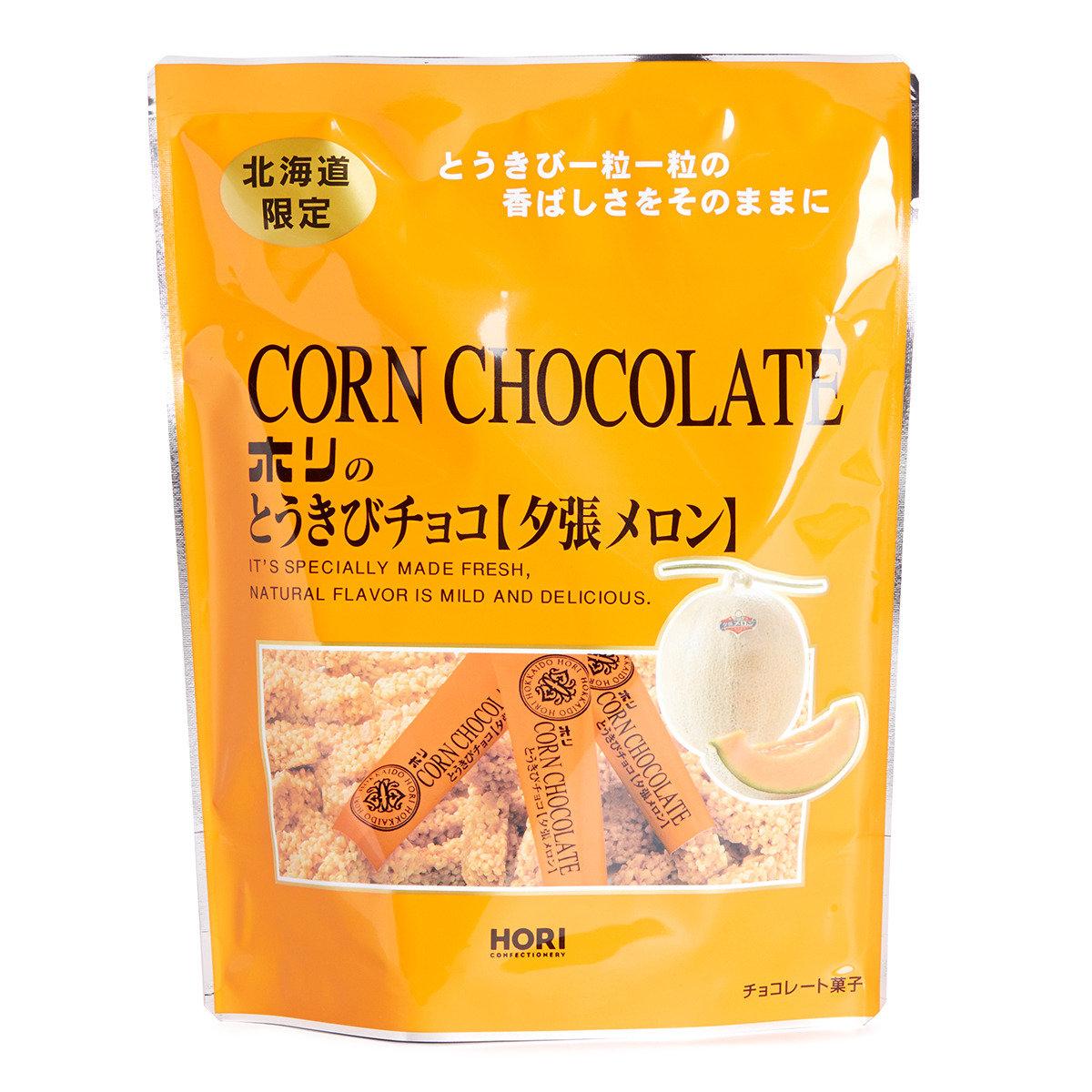 北海道特產蜜瓜味粟米朱古力袋裝