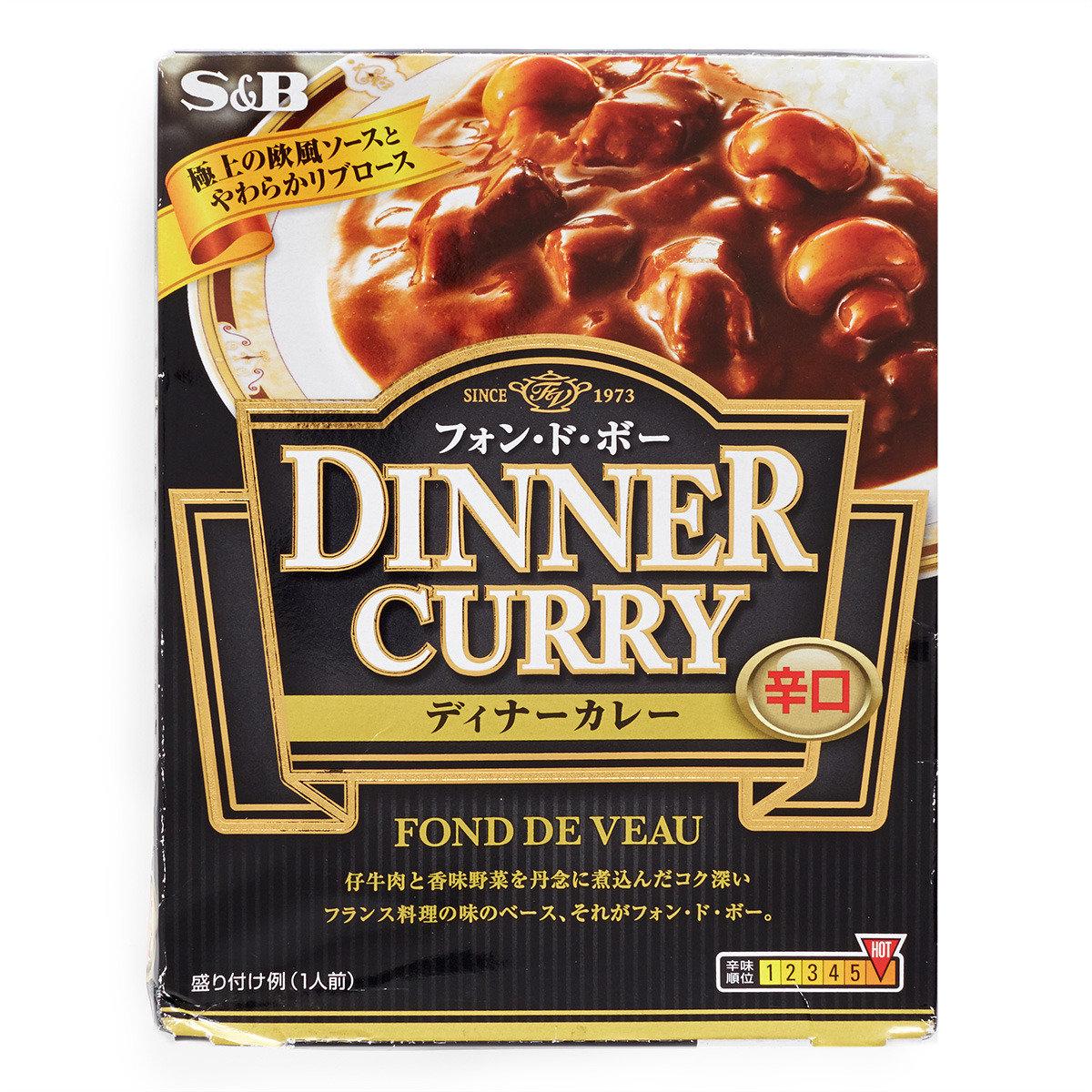 晚餐即食咖喱(辛口)