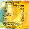 維他命橙汁飲品 (輕便裝)