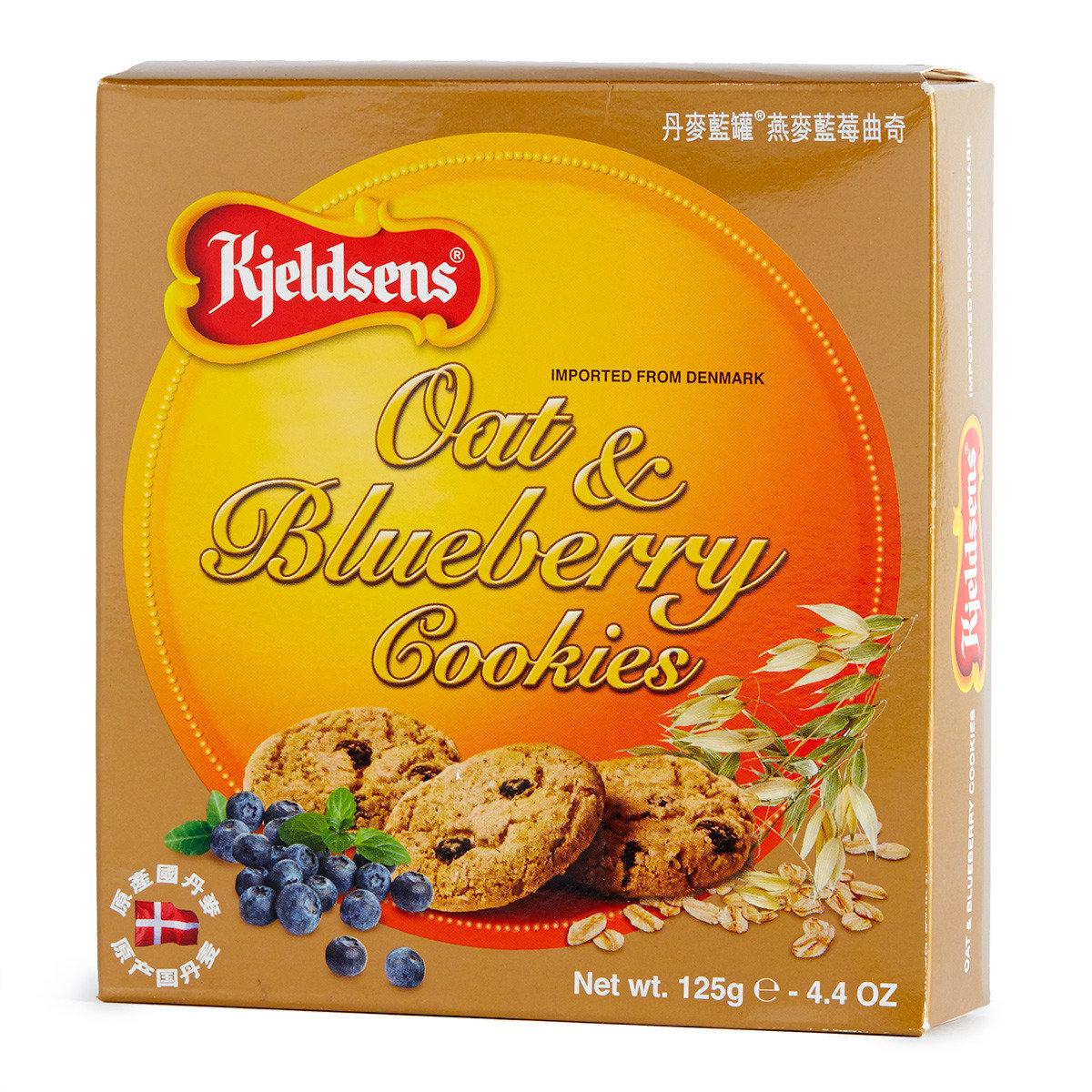 燕麥藍莓曲奇紙盒裝