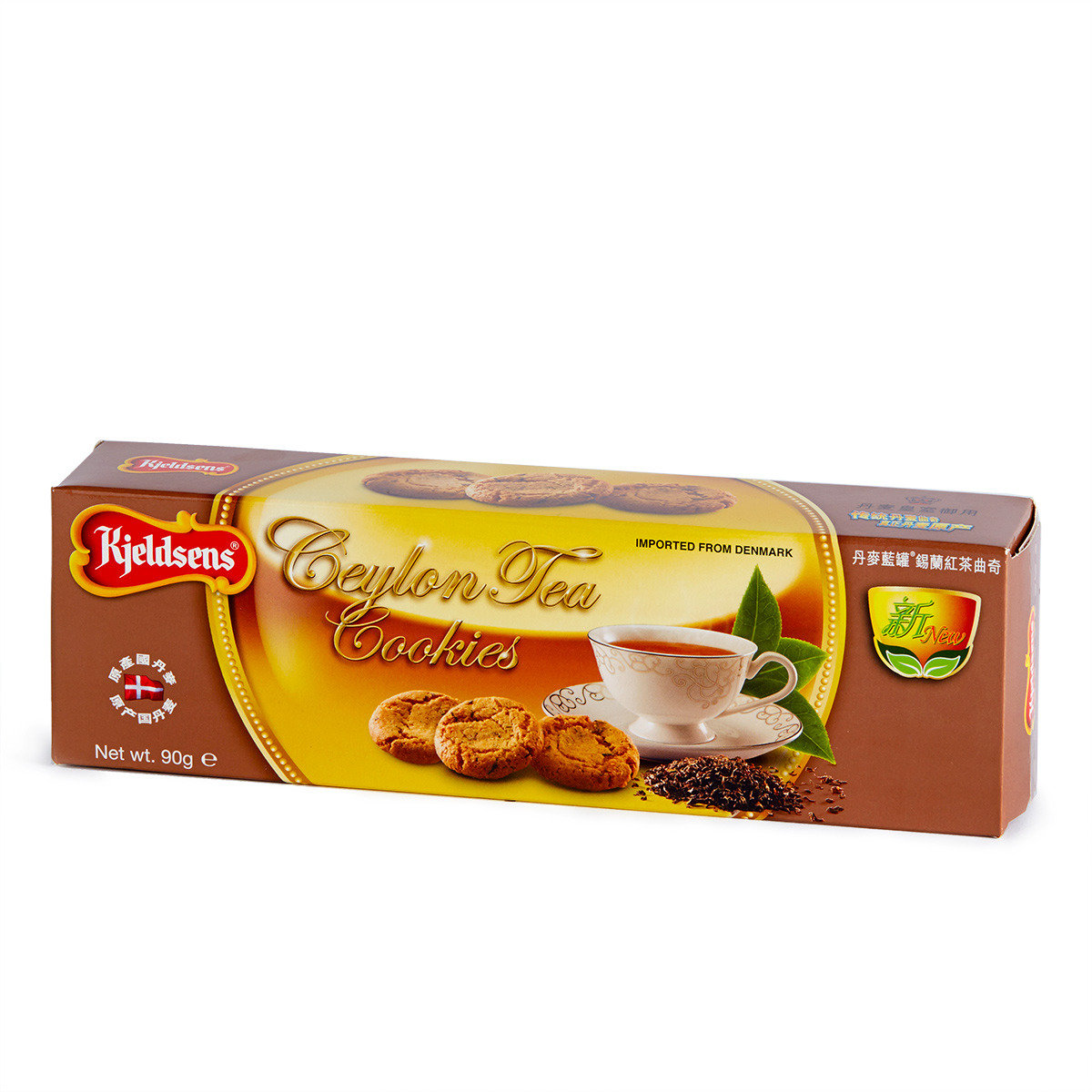 錫蘭紅茶曲奇盒裝