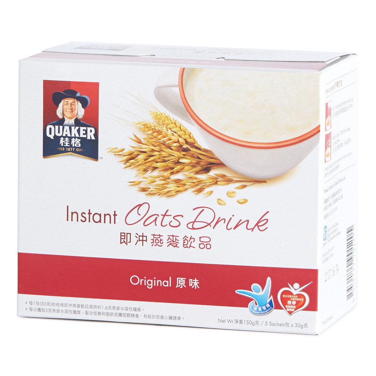 即沖燕麥飲品 – 原味