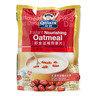 即食滋補燕麥片 – 紅棗味