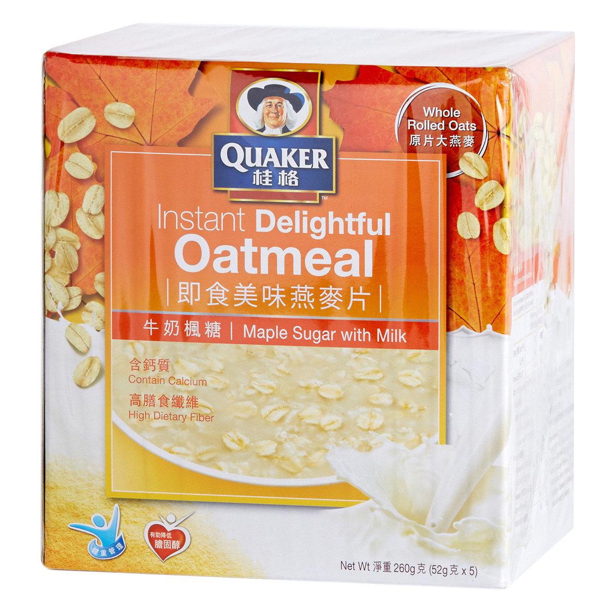 即食美味燕麥片 – 牛奶楓糖