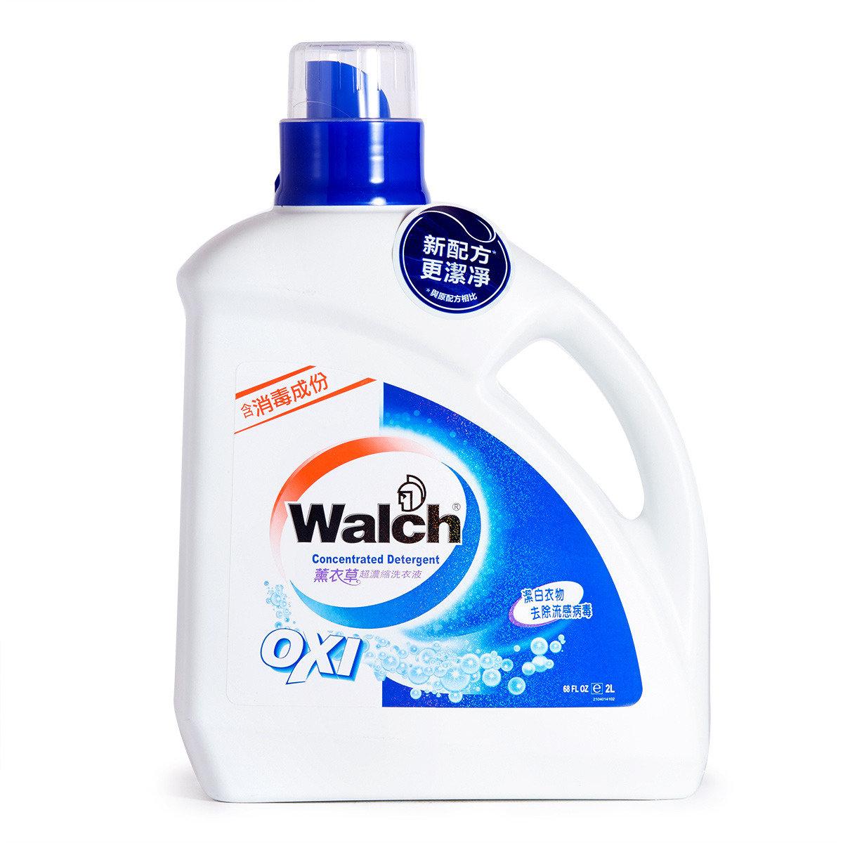 薰衣草超濃縮消毒洗衣液