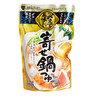 火鍋湯底(昆布・鏗魚・帯子風味)