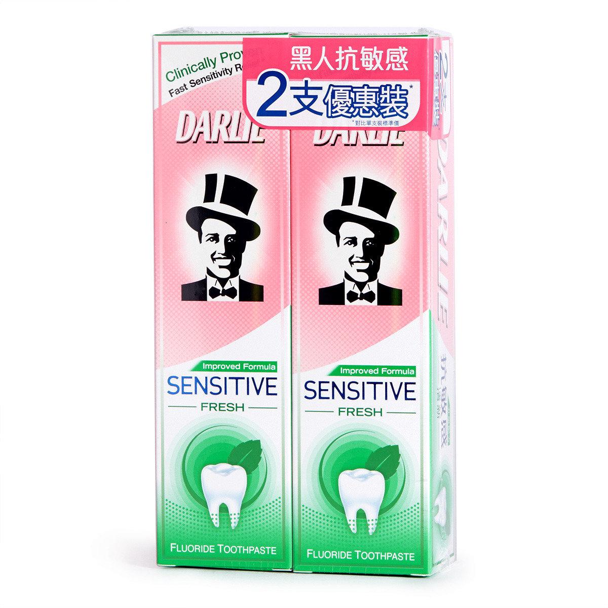 抗敏感清新牙膏
