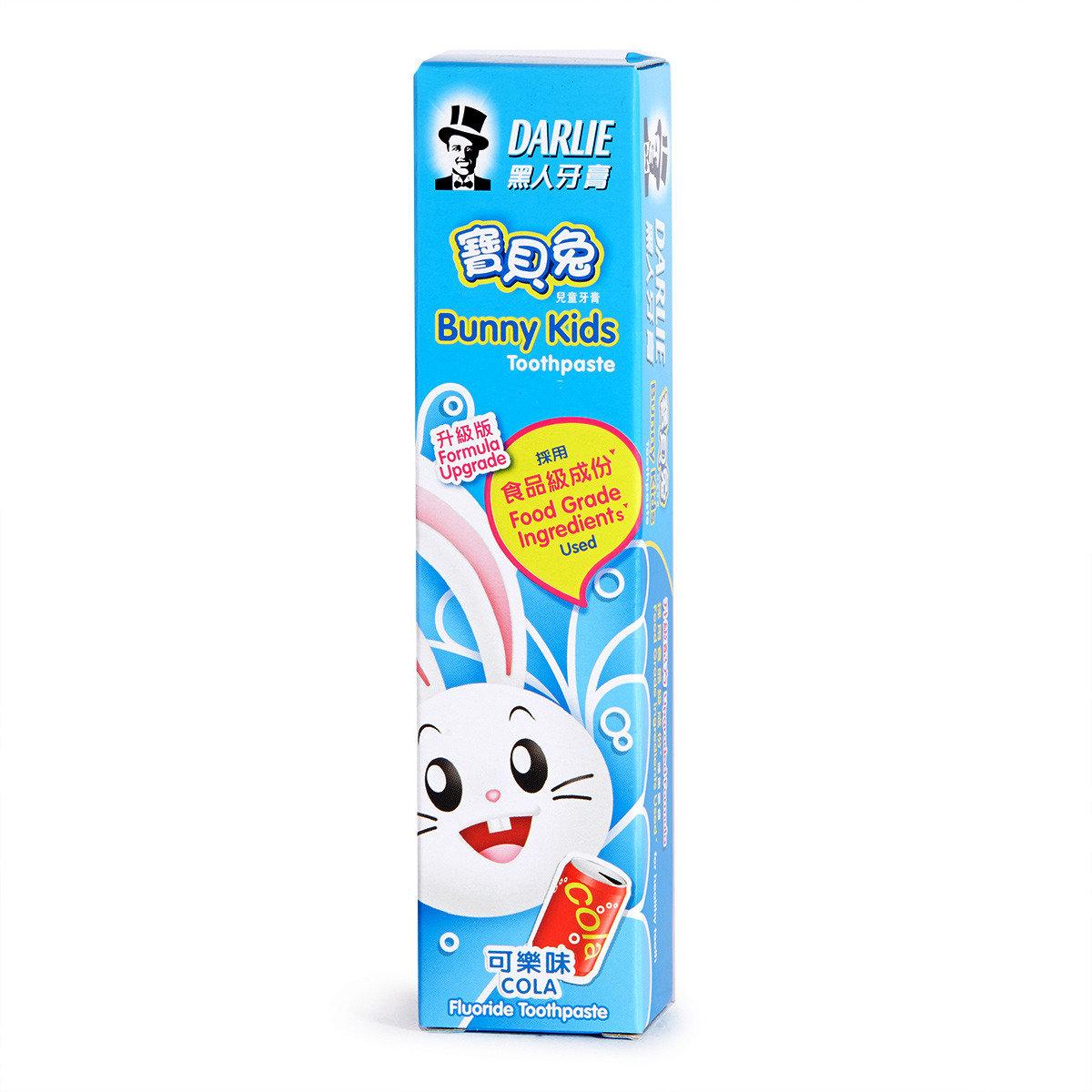 寶貝兔兒童牙膏(可樂味)