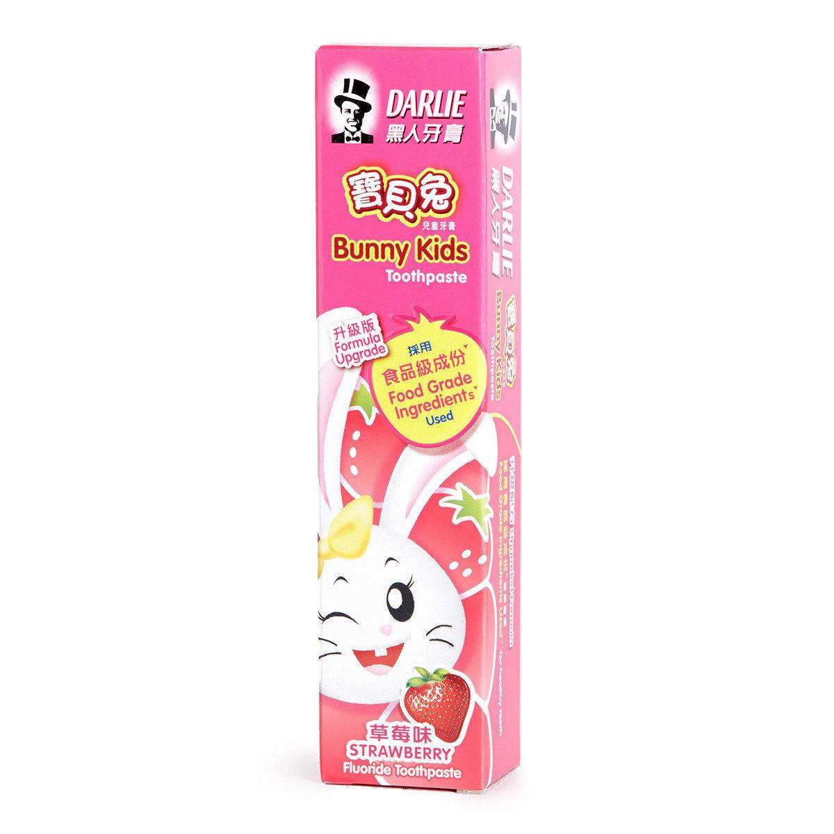 寶貝兔兒童牙膏(草莓味)