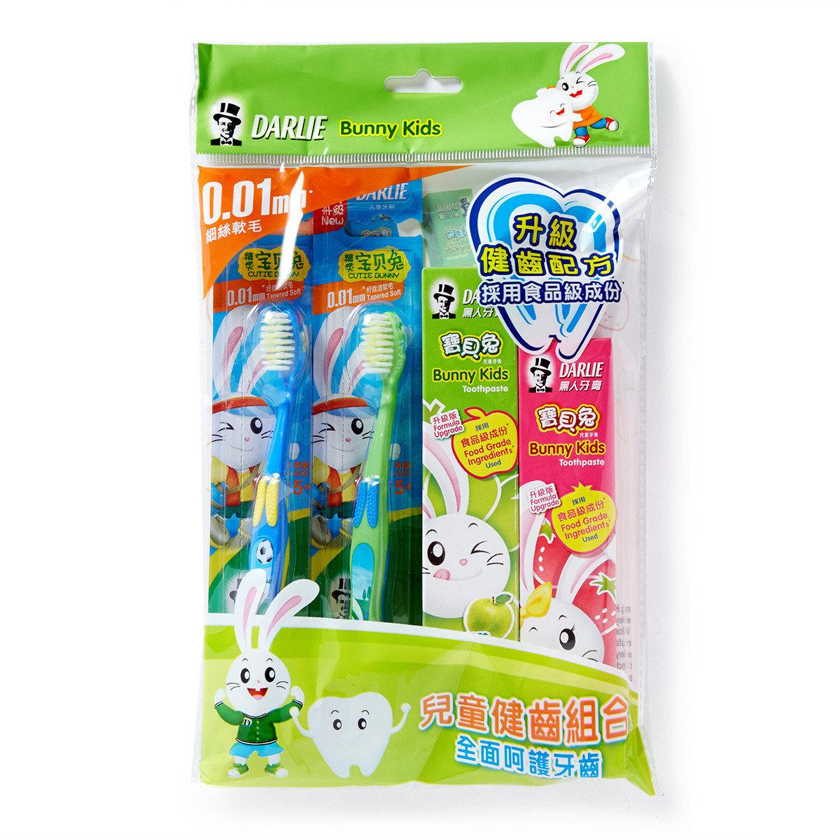寶貝兔兒童健齒組合 (連牙刷兩支)