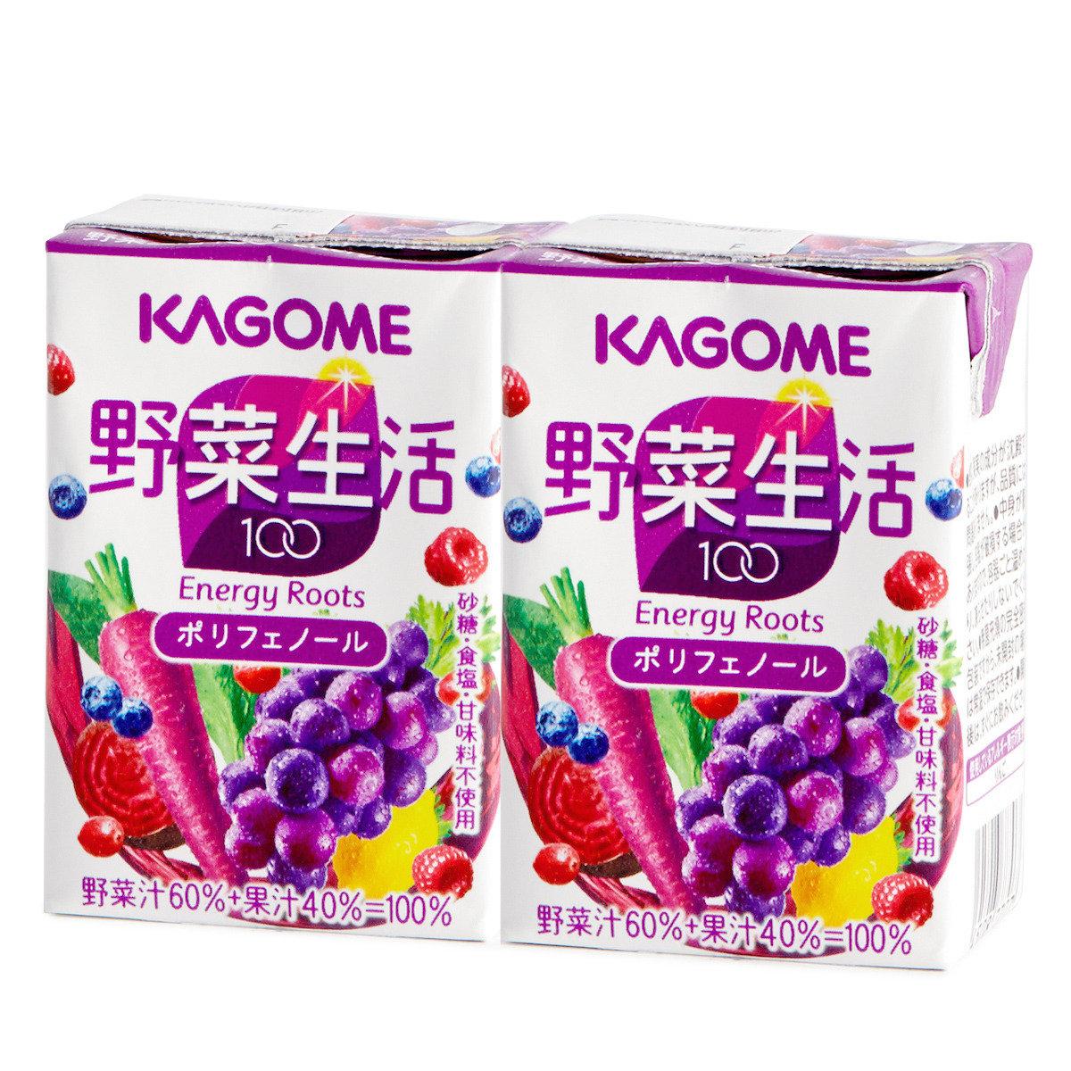 紫蔬菜雜果汁
