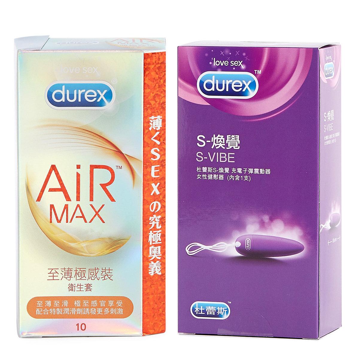 air max 33