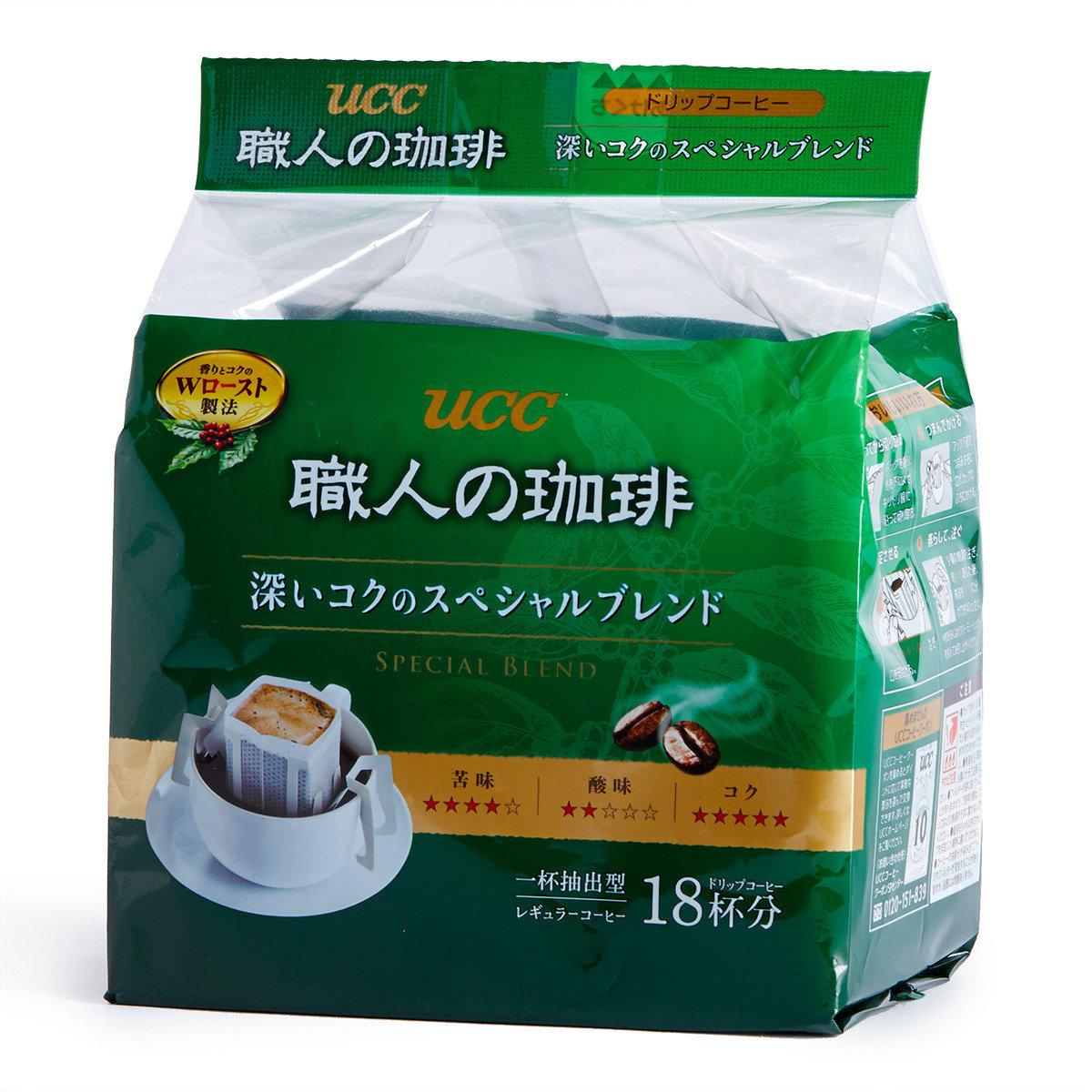 職人滴餾特濃咖啡粉