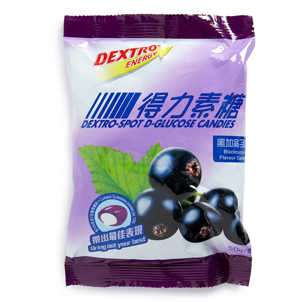 黑加侖子糖