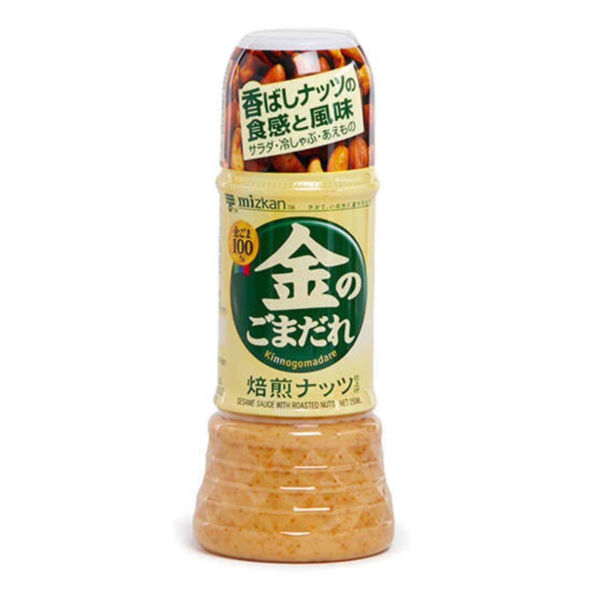 金芝麻醬 (焙煎豆)