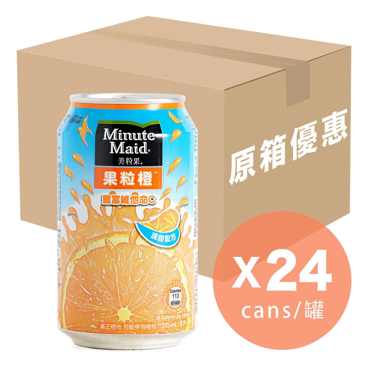 罐裝橙汁飲品