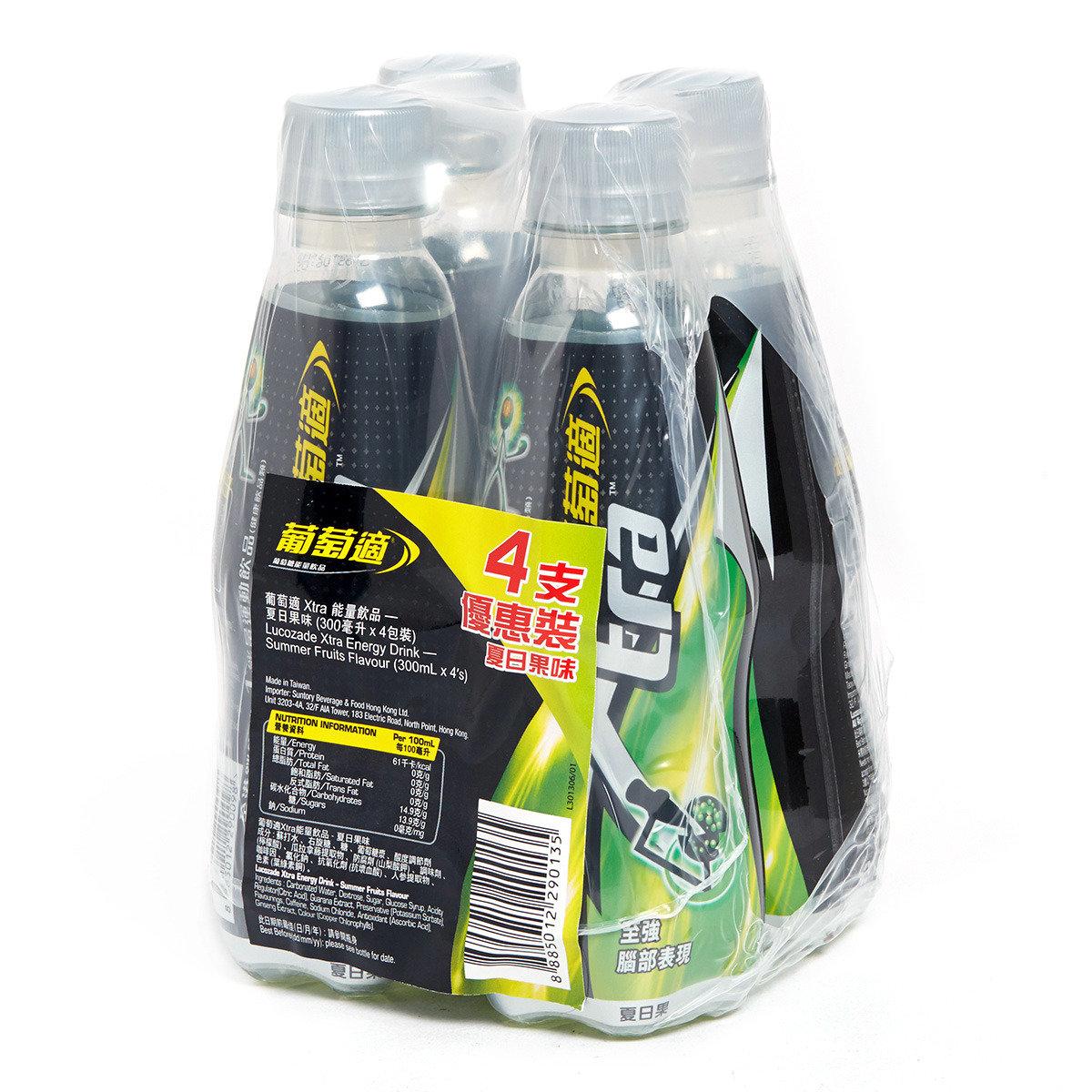 Xtra 能量飲品 - 夏日果味