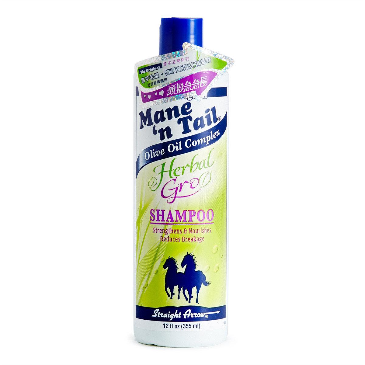草本滋潤洗髮露