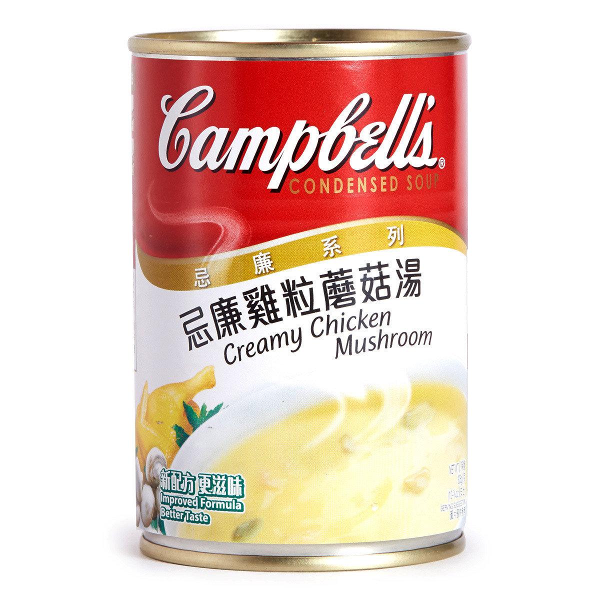 忌廉雞粒蘑菇湯