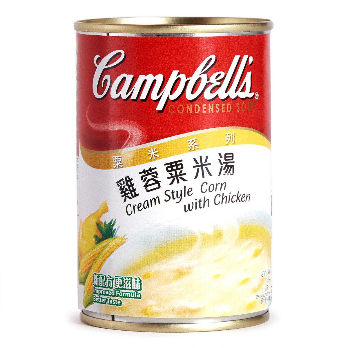 雞蓉粟米湯