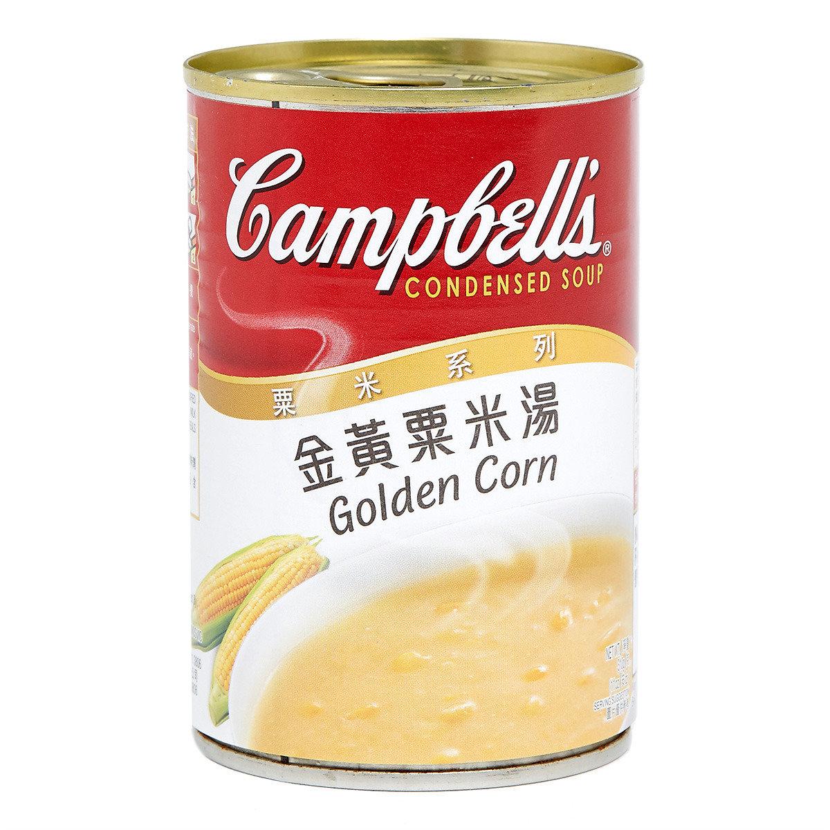 金黃粟米湯