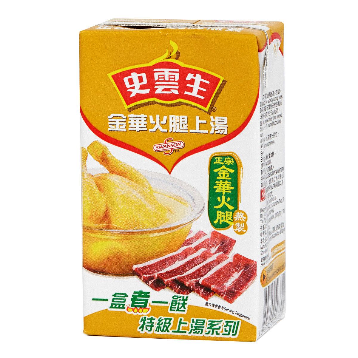 金華火腿上湯