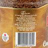 名仕即溶咖啡200克 + 太古咖啡糖380克