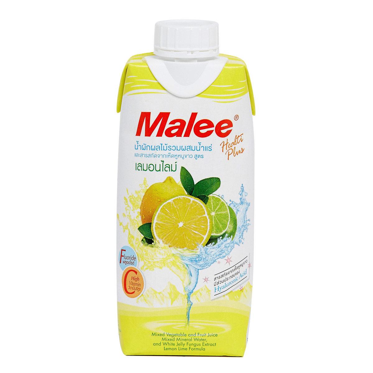 天然輕盈檸檬青檸汁 輕便裝