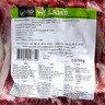 紐西蘭法式 7-8 支骨羊架, 原包2排 (急凍)