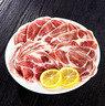 美國極黑豬梅肉片 (急凍)
