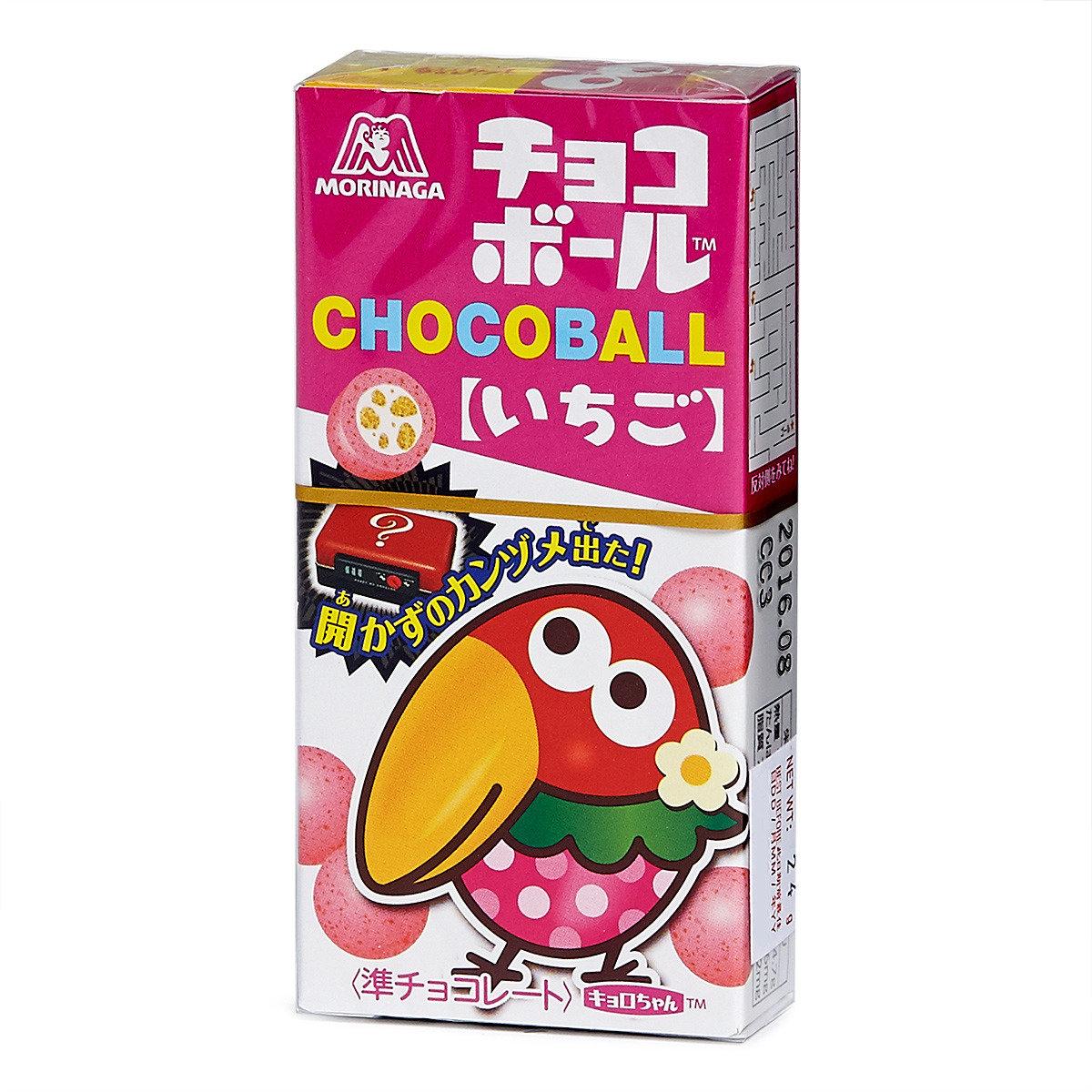 大咀鳥草莓朱古力小盒裝