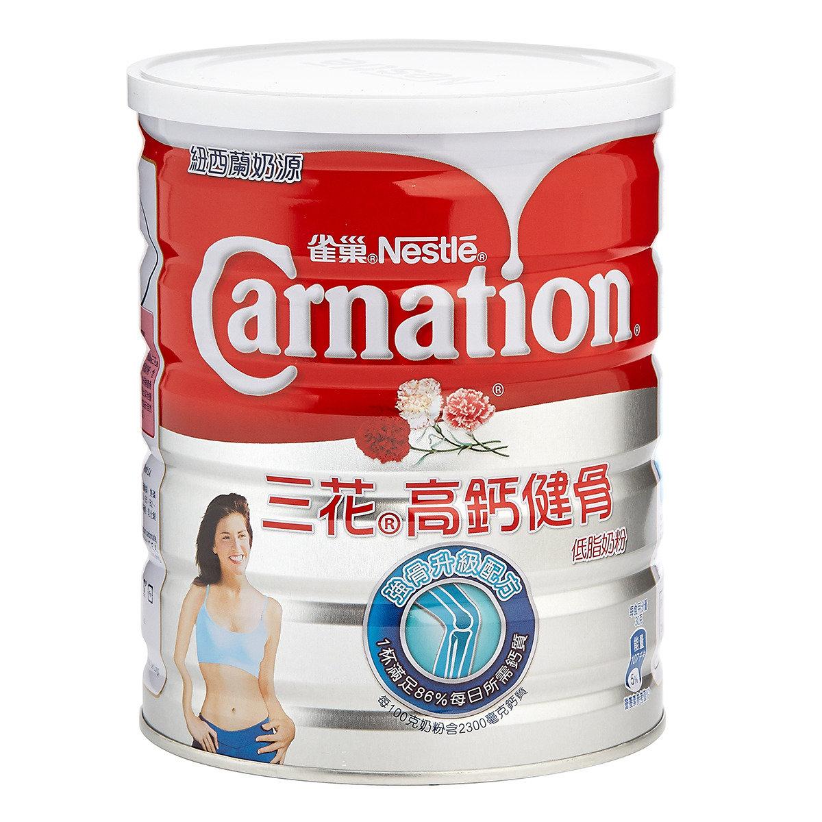 高鈣健骨低脂奶粉