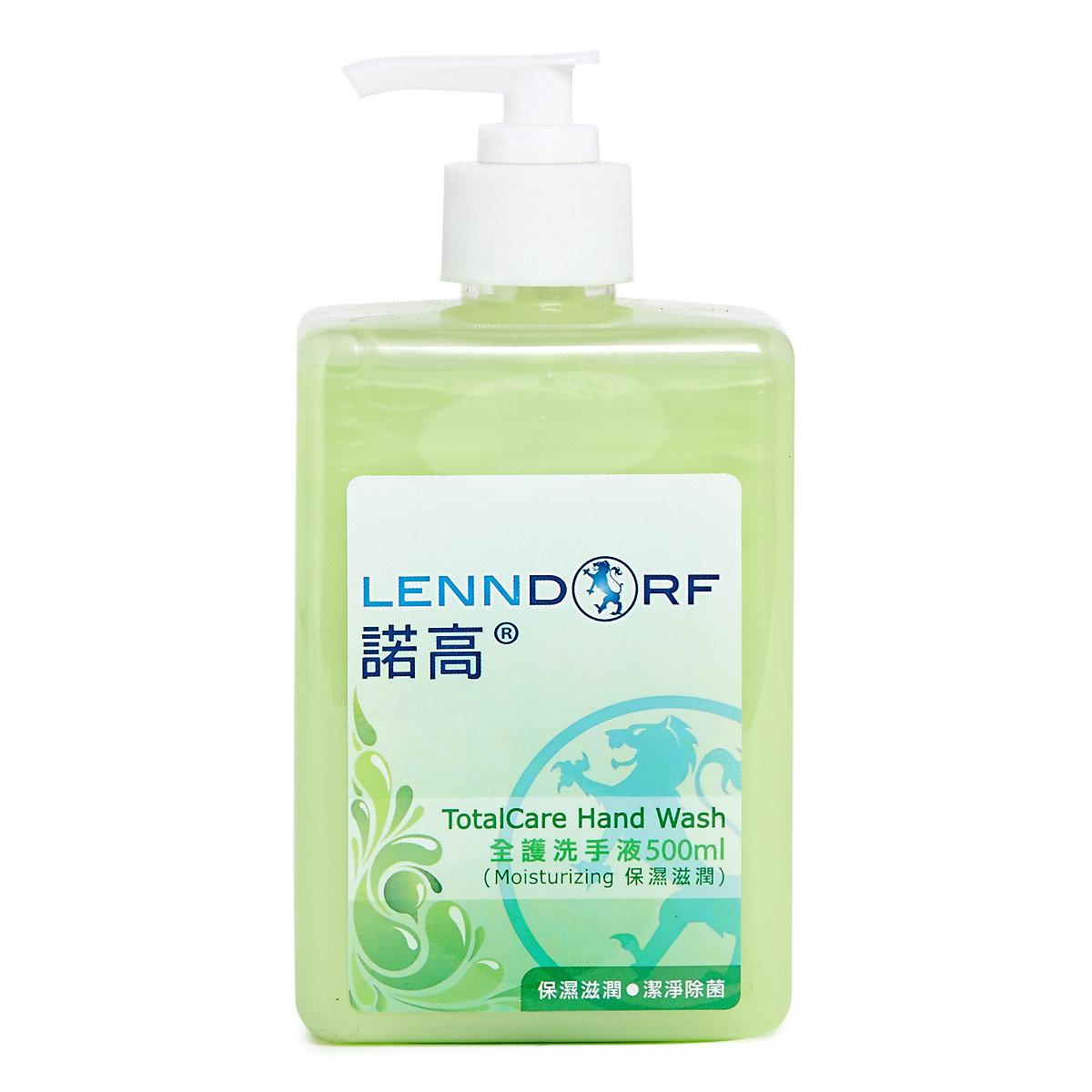 全護洗手液 - 保濕滋潤